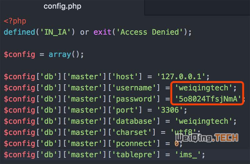 微擎源码数据库配置信息保存在哪?